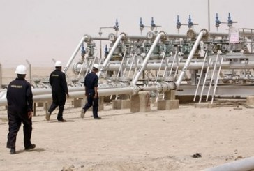 Politics of oil and succession