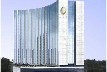 Customs backs down on plan to shut Intercontinental Hotel