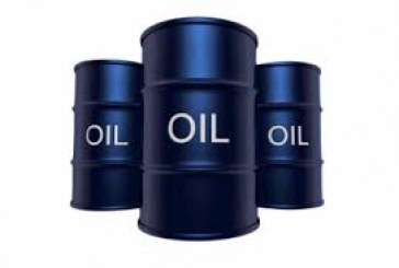 Oil prices fall in early trade