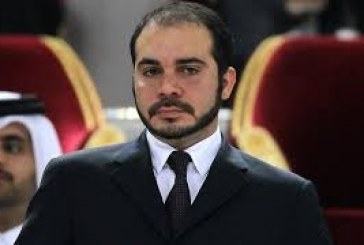 FIFA Presidential election: Prince Ali joins the race
