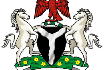 Presidency orders CBN to pay Falcons, Eagles benefits